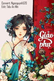 Giảo Phụ