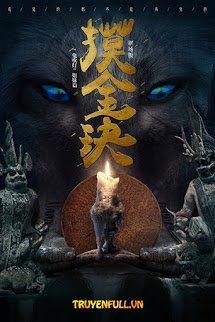 Mô Kim Quyết - Quỷ Môn Thiên Sư